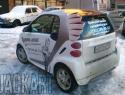 Реклама на авто в СПб (изготовить рекламу на легковой авто)