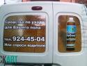 Реклама на авто Ладу Ларгус.