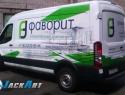 Реклама на фургон
