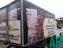 реклама на Газелях. реклама на транспорте