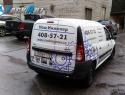 Реклама на транспорте, реклама-на-Ладу-Ларгус