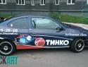 Реклама на авто в СПб и ЛО.
