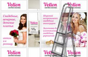 Оклейка витрин с выездом, оформление витрин и торговых точек рекламой