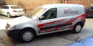 Брендирование малогабаритных фургонов под тип LADA LARGUS