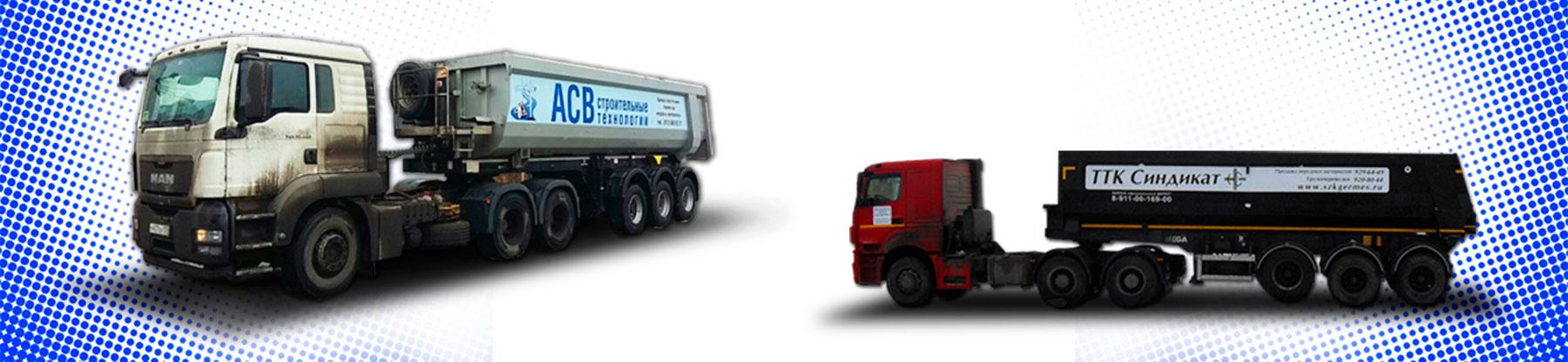 Брендирование и реклама на строительный транспорт в СПб и ЛО