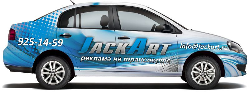 реклама на транспорте санкт петербург